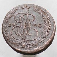 5 копеек 1780 ЕМ