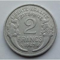 Франция 2 франка. 1947