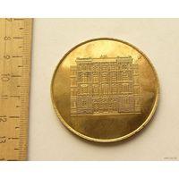 Медаль TECHNISCHE HOCHSCHULE KARL-MARX-STADT