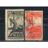 Мексика Респ 1938-44 Лучник Стандарт #741,867