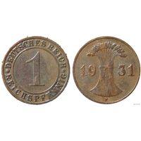 YS: Германия, 1 рейхспфенниг 1931F, KM# 37