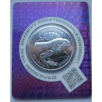 Фиджи, доллар, 2015, серебро
