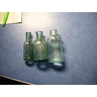 Старые бутыльки возможен обмен торг
