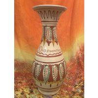 Ваза - кувшин Олимпиада-80, керамика. Гуцульский постол, СССРаза