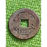 Китай 1 кэш Империя Цин 1644-1911 г