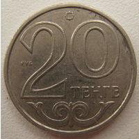 Монета 20 тенге казахстанская республика 2000 грн цена 1 гривна коллекционная2010 года
