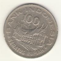 """100 рупий 1978 г. """"Лес для процветания"""""""