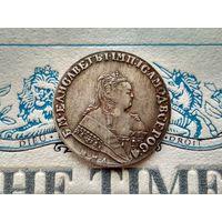 Монета РИ, 1 рубль 1754.