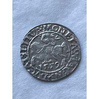 Полугрош 1559   - с 1 рубля.