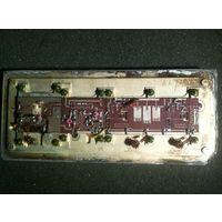 Смеситель СВЧ 0,95-1,75 ГГц