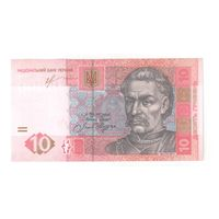 10 гривень  2013 года Украины    пресс!!!