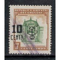 Уругвай /1958/ Цитадель в Монтевидео / Michel #UY 826 / Надпечатка