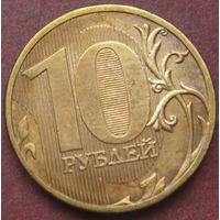 6548:  10 рублей 2011 ММД Россия