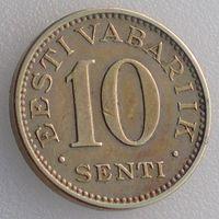 Эстония, 10 сенти/ сентов/ senti 1931 года, KM#12, никель-бронза