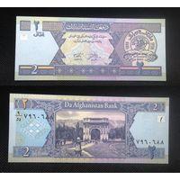Банкноты мира. Афганистан, 2 афгани