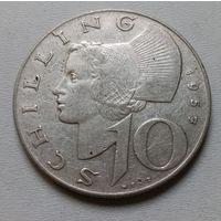 Австрия 10 шиллингов 1957 г.