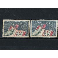 """Франция 1963 Международная филвыставка """"PHILATEC 1964"""" #1403"""