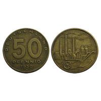 50 пфеннигов 1950 А Редкие! Отличные!
