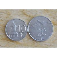 Словакия 10 и 20 геллеров 2002