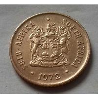 1 цент, ЮАР 1972 г.