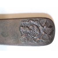 Старинное серебро,часть черенка чайной ложки.Гравировка-E.J. 1859.Рельефное изображение цветка.