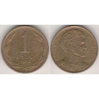 Чили 1 песо 1984г.  распродажа