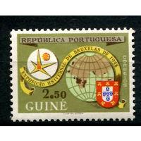 Португальские колонии - Гвинея - 1958г. - Всемирная выставка в Брюсселе - полная серия, MNH [Mi 294] - 1 марка