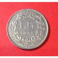 Швейцария, 1 франк, 1968г.