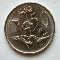 ЮАР 50 центов, 1970 3-2-20