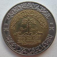 Саудовская Аравия 100 халалов 1998 г. 100 лет Королевству Саудовская Аравия