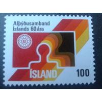 Исландия 1976