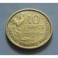 10 франков, Франция 1953 В