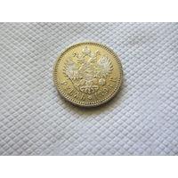 1 рубль 1896 г. ( * )