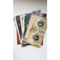 Буклеты к монетам