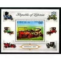 Либерия - 1973г. - История автомобилестроения - полная серия, MNH [Mi bl. 68] - 1 блок