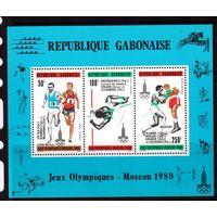 Габон-1980 (Мих.Бл.40) **  , Спорт, футбол,ОИ-1980 в Москве