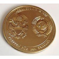 """Медаль  """"Встреча Рональда Рейгана и Михаила Горбачева в Вашингтоне"""" 1987 г."""