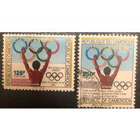 Камерун. 1996 год. Олимпийские игры в Атланте. 2 марки, полная серия. Гашеные