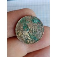 10 центов 1925 года. Литва.