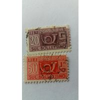 Италия 1955 2м марки для посылок