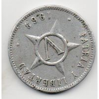 РЕСПУБЛИКА КУБА 5 ЦЕНТАВО 1963