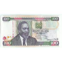 Кения 100 шиллингов 2010 год, UNC.