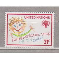 Рисунки ООН-Нью-Йорк Международный год ребенка 1979 год лот 1056 ЧИСТАЯ