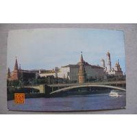 Календарик, 1987, Госстрах. Москва. Кремль.