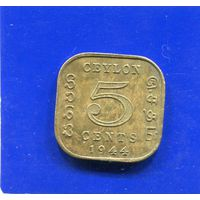 Цейлон. Шри Ланка. 5 центов 1944 ,Georg VI