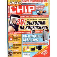 Chip #12-2008 + DVD