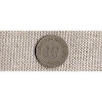 Германия 10 пфеннигов 1874A(Ab)