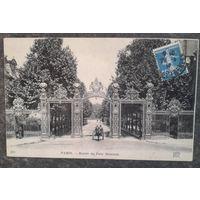 Старинная открытка. Париж (30). Подписана