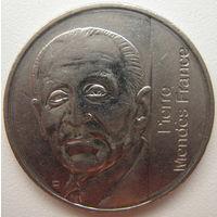 Франция 5 франков 1992 г. 10 лет со дня смерти Пьера Мендеса-Франса (u)