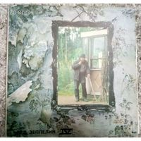 "Led Zeppelin 2LP	""IV"" ""V"""